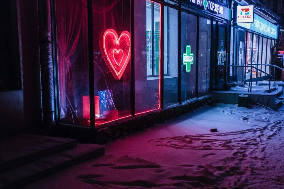 Erotic sex shops in Madrid